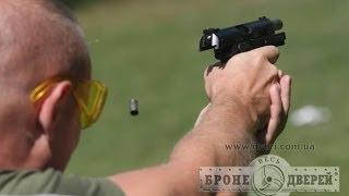 Бронедвери: пуленепробиваемые входные двери BODYGUARD