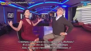 Интервью Нюрьгюль Ешилчай (кесем)