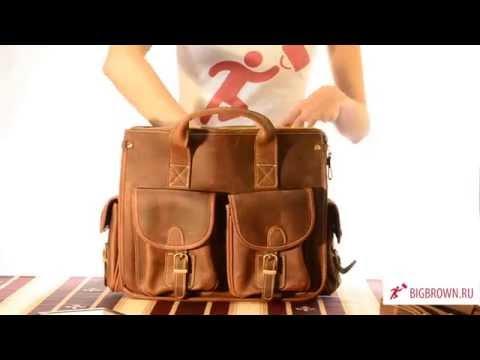 Кожаная сумка Buccio Bigbrown
