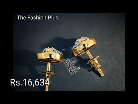 Daily wear Gold Ear-Studs Designs with Price