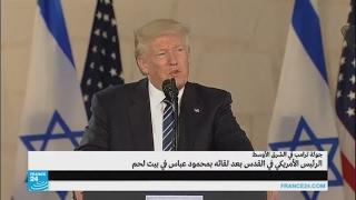 حزب الله وإيران من جديد في كلمة ترامب في القدس