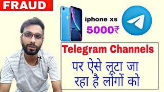 Telegram channels video clip