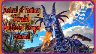 Festival of Fantasy Parade! Maleficent Returns breathing fire! Magic Kingdom. First run. Full parade