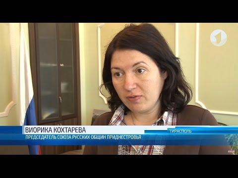 Кто может получить материальную помощь Правительства Москвы в следующем году?