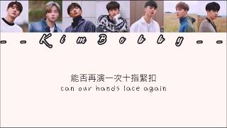【中字+ENG Sub】iKON Love Scenario Official Chinese Ver (官方中文版)