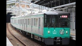 もうすぐデビュー!! 神戸市営地下鉄の新型車両!!!