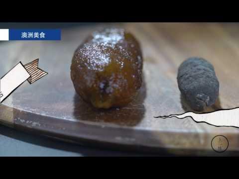 澳洲海参vs中国海参! 谁更好?怎么挑 !~What's The Big Difference Between Australian And  Chinese Sea  Cucumber