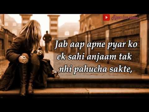 Love Status Video    Very True Cute Line    Raees Love Status  