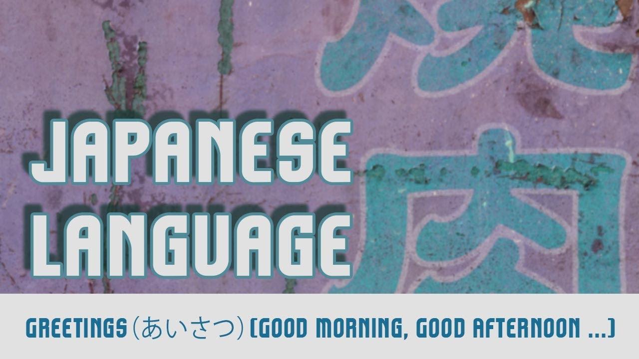 Japanese Language Greetingsgood Morning Good