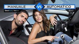 Cambio manuale o automatico? per un'auto da città rispondiamo così!