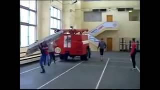 Настоящие пожарные только наши!(Настоящие пожарные только наши!, 2013-04-05T16:55:59.000Z)