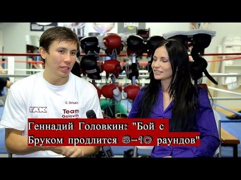 Лучшие бои Геннадия Головкина