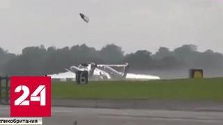 На авиашоу в Британии разбился раритетный истребитель
