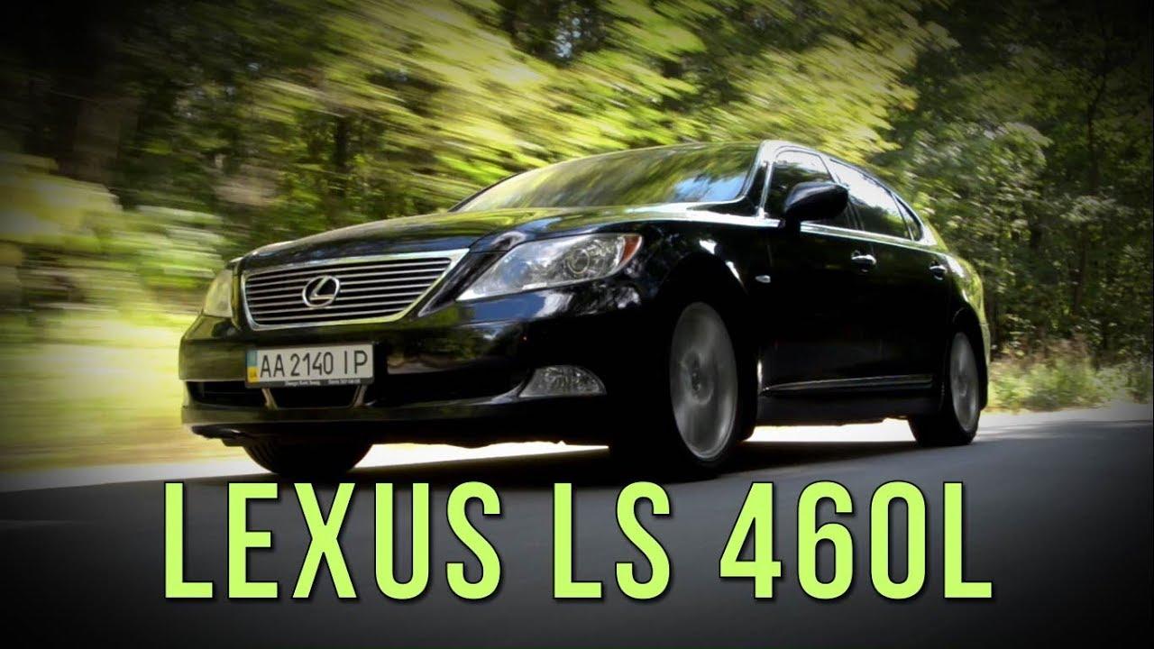 Lexus LS460 XF40 24 тыс.$ - 200 тыс. км и трон в салоне