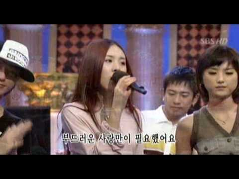 I know nothing but love- Kan Mi Yeon