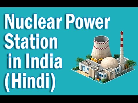 Nuclear and Thermal Power Station in India in Hindi | Static