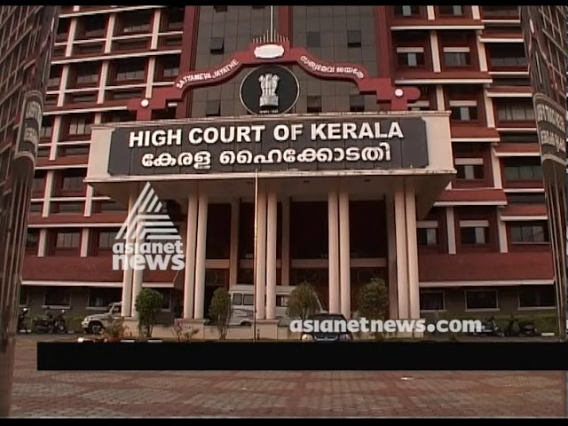 High Court names child as inter-faith parents disagree on names