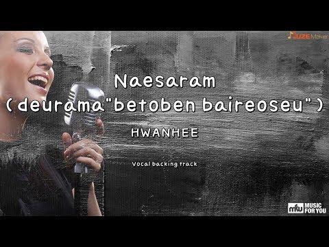 Naesaram(deurama