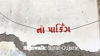 Sign walk: Surat, Gujarat