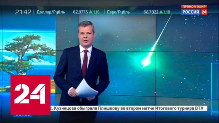 Метеорит или пришельцы? Яркая вспышка в небе над Восточной Сибирью