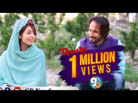 Shina Video Song |Jaik Khair Any Dunater Vocal: Majeed Ahmer & Abida Khanam By GB New Songs 2018 HD