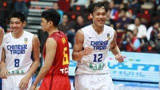 #FIBAAsia - Day 7: Chinese Tapei v China (highlights)