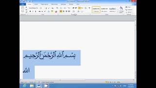 How To Write Bismillah In Arabic In Microsoft Word