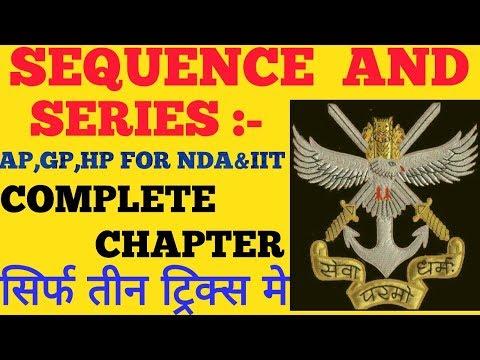 NDA MATHS TRICKS||SEQUENCE AND SERIES TRICKS||COMPLETE CHAPTER TRICKS||AP GP HP TRICKS||NDA||HINDI