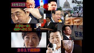 オスプレイ反対デモ横田基地