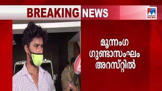 തൃശൂരില് വീണ്ടും ഗുണ്ടാ ആക്രമണം: കട ഉടമയെ വെടിവച്ചു | Thrissur| Tyre Shop |Murder case