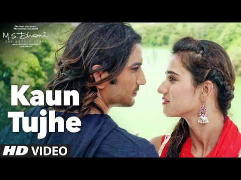KAUN TUJHE Video | M.S. DHONI -THE UNTOLD STORY |Amaal Malli