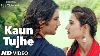 KAUN TUJHE Video | M.S. DHONI -THE UNTOLD STORY |Amaal Mallik Palak | Sushant Singh Disha Patani(T-Series present Bollywood Movie