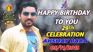 Akshay Baba 29th  Birthday Celebration Party Amlesh Pandit 05/11/2019