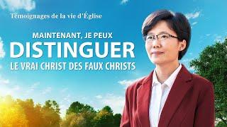 Témoignage chrétien 2020 « Maintenant, je peux distinguer le vrai Christ des faux Christs »