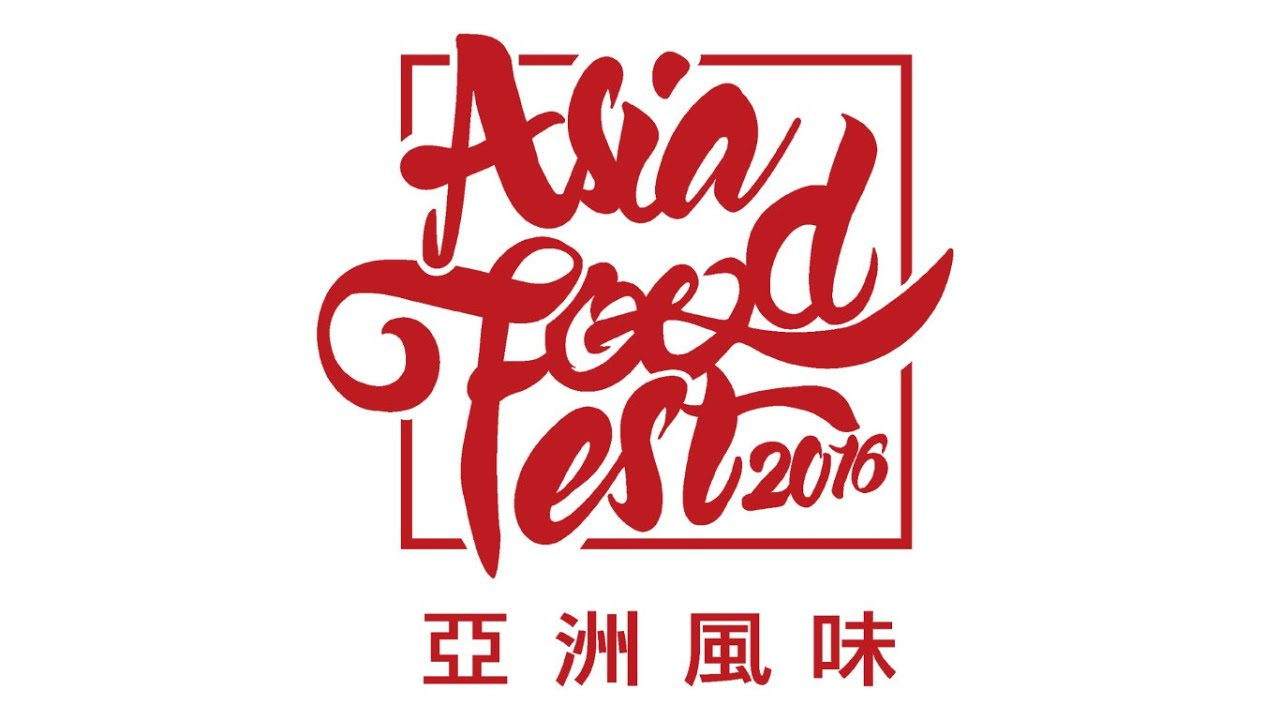 Asia Food Fest 2016 Official Promo