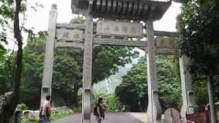 香港行山好介紹- 香港三尖(青山行)