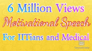 """Anand sir MOTIVATIONAL VIDEO FOR MEDICAL AND IIT ASPIRANTS BY """"SIR ANAND KUMAR"""""""