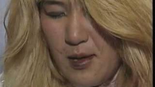 国技館超女伝 St.FINAL 93.12.6 両国国技館 第10試合 Akira Hokuto vs...