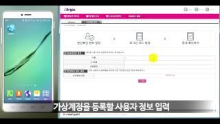 [코리아엑스퍼트] IRUKEY(아이루키) 데모 동영상