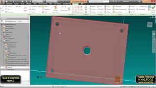 Проектиране на тръбни трасета в Autodesk Inventor - част 2
