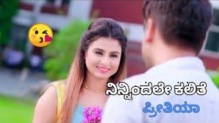 Best Evergreen 💞 Love   New Kannada Whatsapp Status 💝 2020