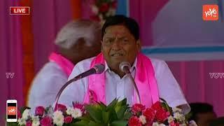 TRS MLA Redya Naik Speech | TRS Praja Ashirvada Sabha - Dornakal | Telangana | Warangal | YOYO TV