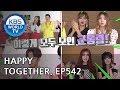Happy Together I 해피투게더 - AOA, Ji Jinhee, GFRIEND, etc [ENG/2018.06.14]