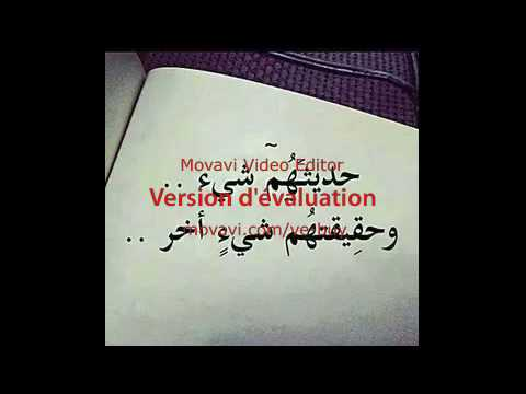 athada l3alam