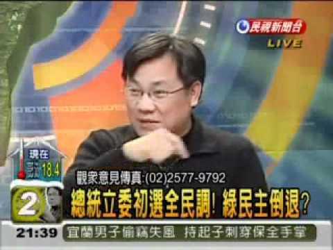 2011/01/24 - 頭家來開講精華版 (Part 3 Of 3)