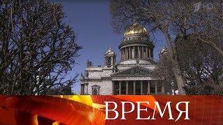 Смотреть видео Санкт-Петербург на пороге обновления: город станет комфортнее для жителей. онлайн