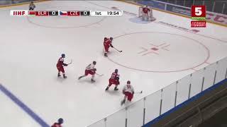 Czech Republic U18 - Belarus U18 - 3:4. 18.04.19