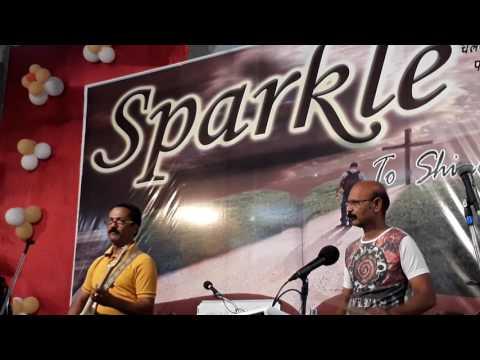 Yeshu Tera Naam Zindagi by Miss Nancy Brown feat Jai Moses and Sandeep Khare