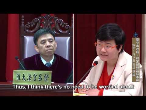 20170324 Taiwan Constitutional Court hears same-sex marriage debate