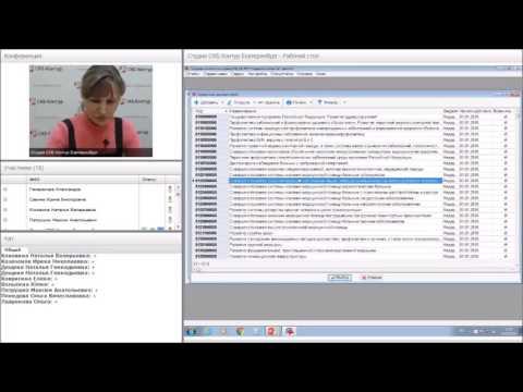 «Контур Бухгалтерия Бюджет»  Версия 7 0 Модуль «Сводная отчетность»